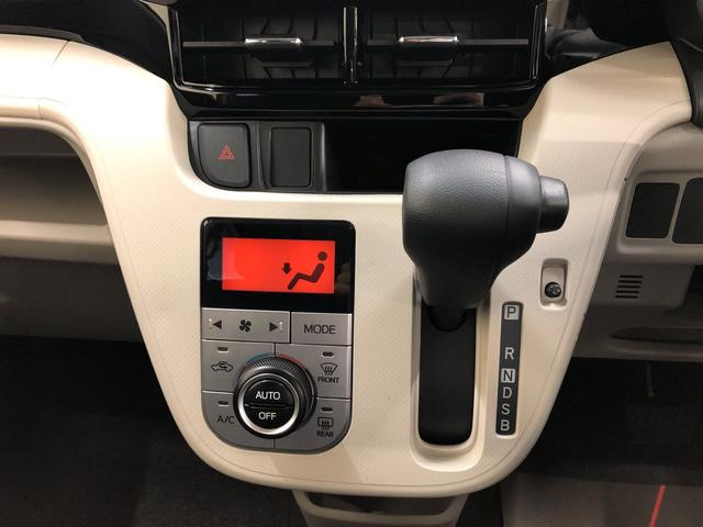 XリミテッドII SAIII 2WD プッシュスタート オートエアコン 電動ドアミラー(11枚目)