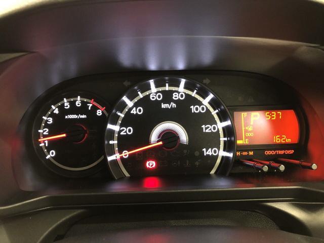 XリミテッドII SAIII 2WD プッシュスタート オートエアコン 電動ドアミラー(21枚目)