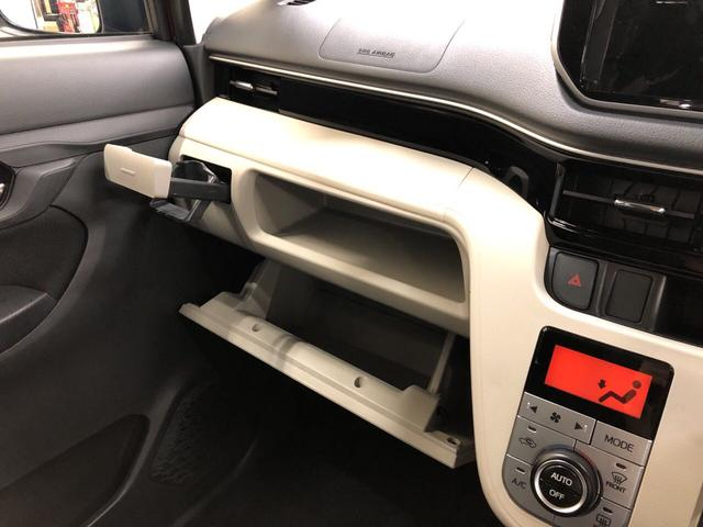 XリミテッドII SAIII 2WD プッシュスタート オートエアコン 電動ドアミラー(25枚目)