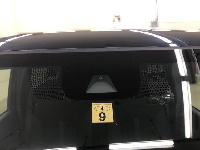 Lホンダセンシング プッシュスタート オートエアコン 電動ドアミラー(19枚目)