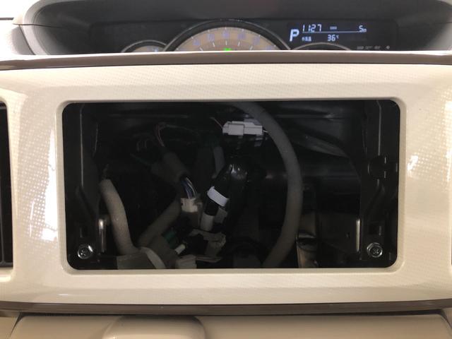 Gメイクアップリミテッド SAIII 2WD プッシュスタート オートエアコン 両側電動スライドドア 電動ドアミラー(10枚目)