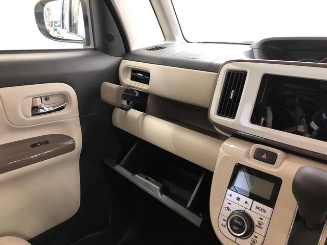 Gメイクアップリミテッド SAIII 2WD プッシュスタート オートエアコン 両側電動スライドドア 電動ドアミラー(25枚目)