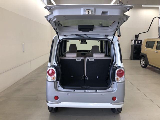 Gメイクアップリミテッド SAIII 2WD プッシュスタート オートエアコン 両側電動スライドドア 電動ドアミラー(37枚目)