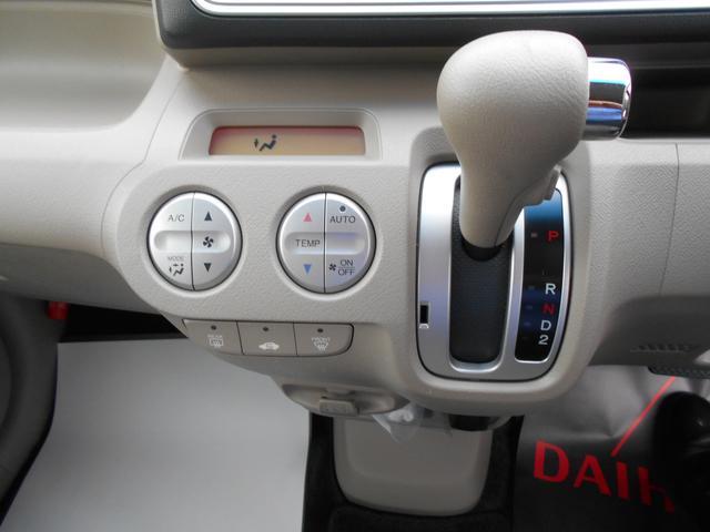 G特別仕様車 HIDスマートスペシャル(15枚目)