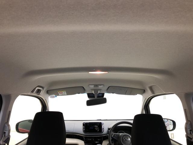 点検、車検も扱っております。ステキなカーライフをサポートします。