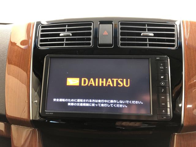 カスタム X 2WD プッシュスタート オートエアコン 電動ドアミラー(10枚目)
