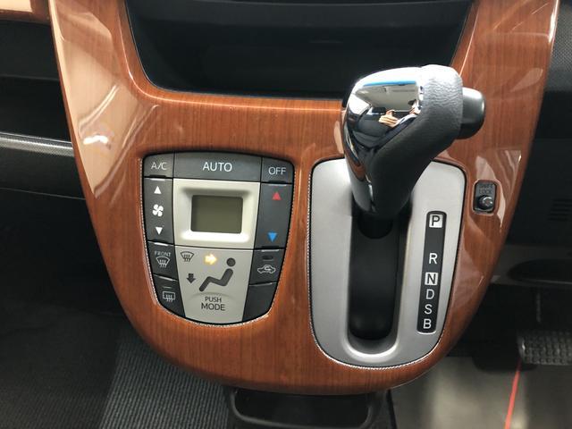 カスタム X 2WD プッシュスタート オートエアコン 電動ドアミラー(11枚目)