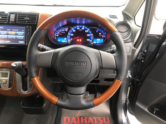 カスタム X 2WD プッシュスタート オートエアコン 電動ドアミラー(16枚目)