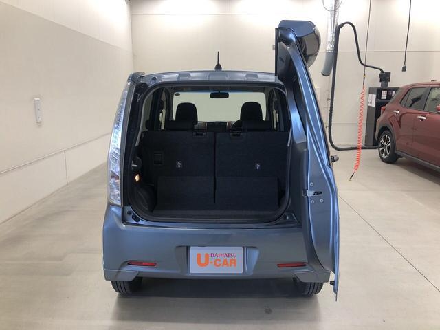 カスタム X 2WD プッシュスタート オートエアコン 電動ドアミラー(37枚目)
