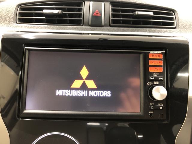 G プッシュスタート オートエアコン 電動ドアミラー(10枚目)