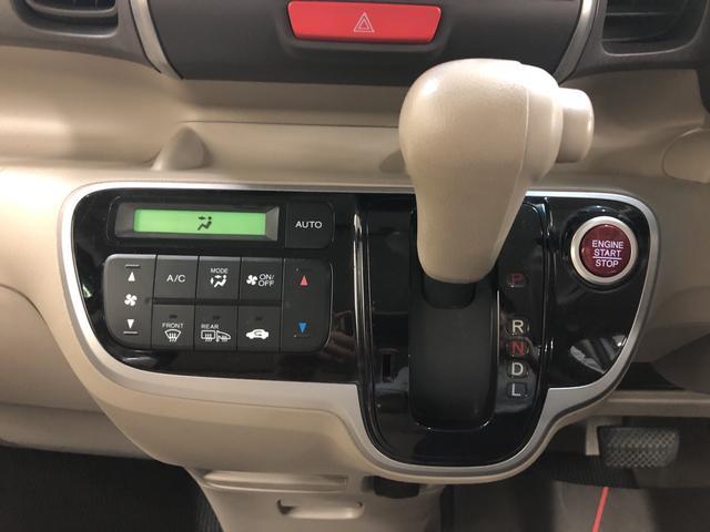 G プッシュスタート オートエアコン 両側電動スライドドア 電動ドアミラー(11枚目)