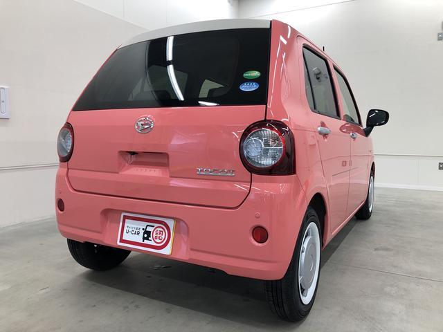 G SAIII パノラマモニター 運転席助手席シートヒーター(8枚目)
