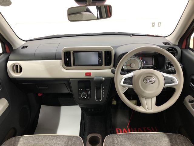 G SAIII パノラマモニター 運転席助手席シートヒーター(15枚目)