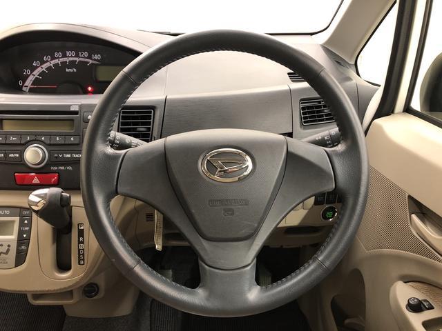 電子カードキーをポケットやバッグの中に入れておいてもブレーキを踏みながらボタンを押すだけでエンジンの始動が手軽にスマートに行えます!