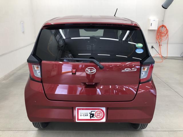 X リミテッドSAIII 届出済未使用車 LEDヘットライト 電動格納ミラー(3枚目)