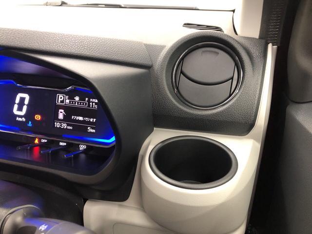 X リミテッドSAIII 届出済未使用車 LEDヘットライト 電動格納ミラー(24枚目)