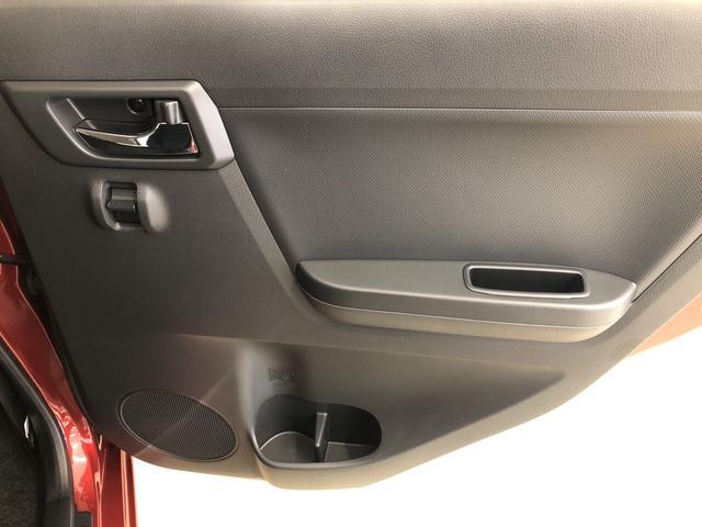 X リミテッドSAIII 届出済未使用車 LEDヘットライト 電動格納ミラー(28枚目)