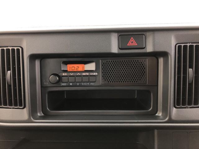 DX SAIII キーレスエントリー リヤコーナーセンサー(10枚目)