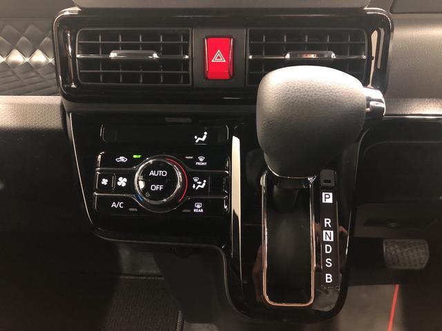カスタムX 次世代スマートアシスト 2WD プッシュスタート LEDヘッドライト オートエアコン 両側電動スライドドア 電動ドアミラー(11枚目)