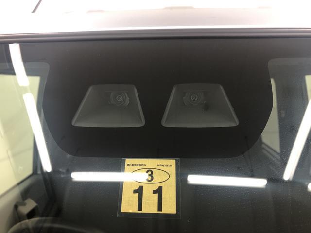 カスタムX 次世代スマートアシスト 2WD プッシュスタート LEDヘッドライト オートエアコン 両側電動スライドドア 電動ドアミラー(19枚目)