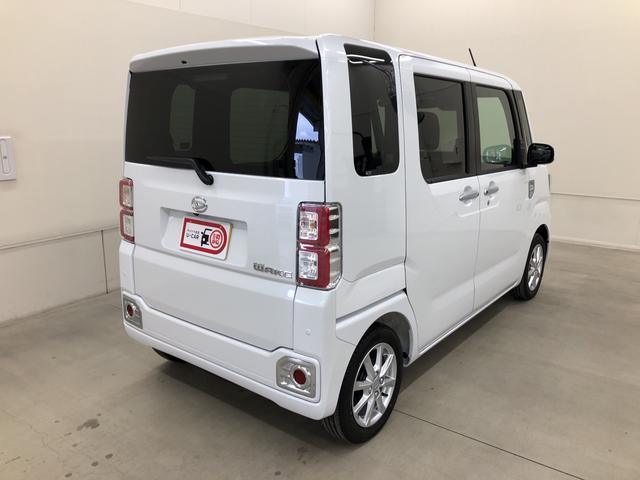 LリミテッドSAIII 2WD プッシュスタート オートエアコン 両側電動スライドドア 電動ドアミラー(8枚目)