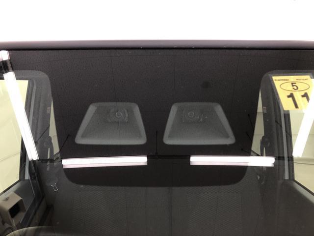 LリミテッドSAIII 2WD プッシュスタート オートエアコン 両側電動スライドドア 電動ドアミラー(19枚目)