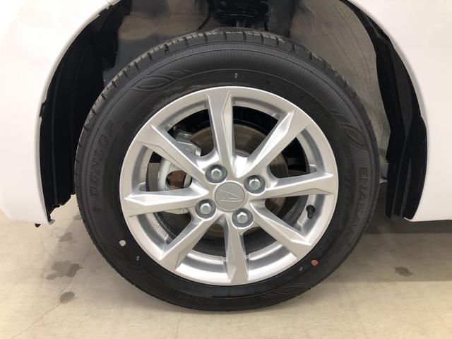 LリミテッドSAIII 2WD プッシュスタート オートエアコン 両側電動スライドドア 電動ドアミラー(20枚目)