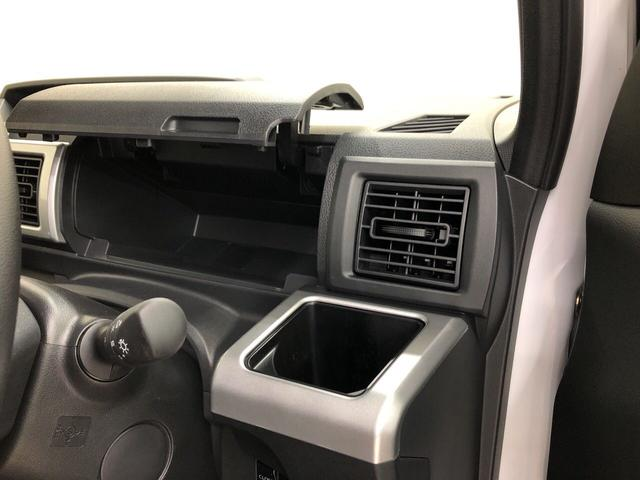 LリミテッドSAIII 2WD プッシュスタート オートエアコン 両側電動スライドドア 電動ドアミラー(24枚目)