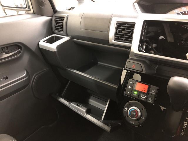 LリミテッドSAIII 2WD プッシュスタート オートエアコン 両側電動スライドドア 電動ドアミラー(25枚目)