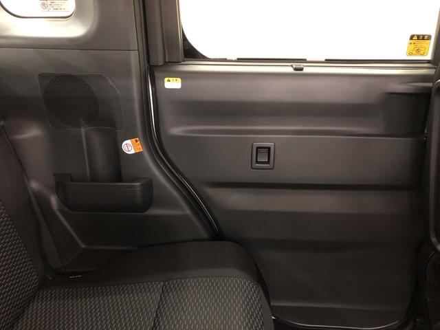 LリミテッドSAIII 2WD プッシュスタート オートエアコン 両側電動スライドドア 電動ドアミラー(28枚目)