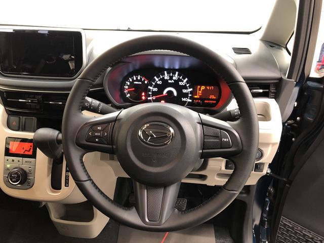 XリミテッドII SAIII 2WD プッシュスタート オートエアコン 電動ドアミラー(16枚目)