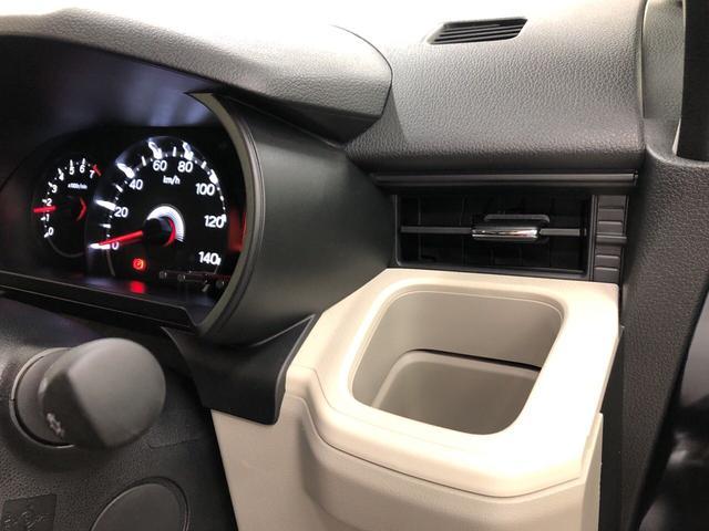 XリミテッドII SAIII 2WD プッシュスタート オートエアコン 電動ドアミラー(24枚目)