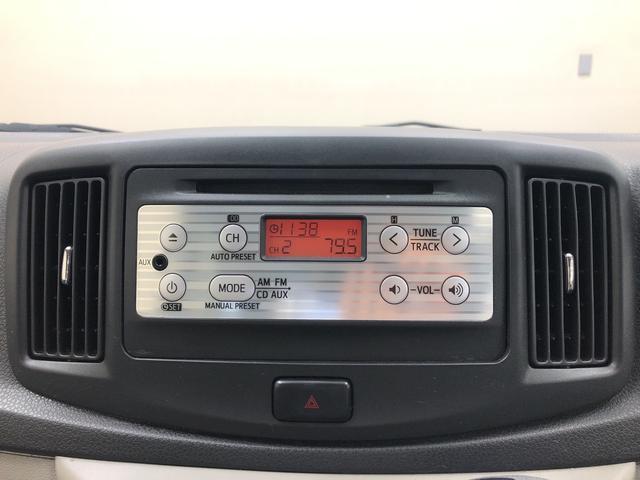 X 2WD キーレス マニュアルエアコン 電動ドアミラー(10枚目)