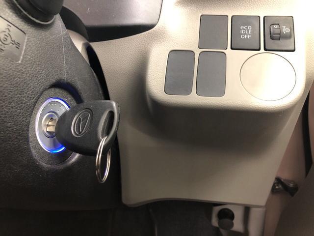 X 2WD キーレス マニュアルエアコン 電動ドアミラー(22枚目)
