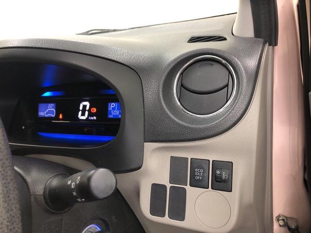 X 2WD キーレス マニュアルエアコン 電動ドアミラー(24枚目)