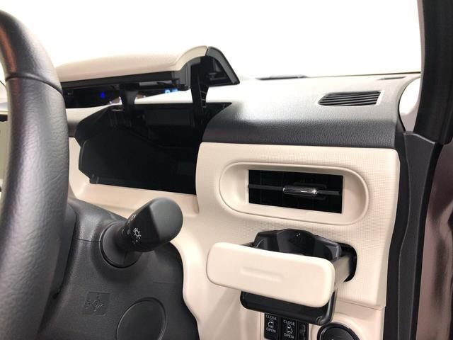 Xブラックインテリアリミテッド SAIII 2WD プッシュスタート オートエアコン 両側電動スライドドア 電動ドアミラー(24枚目)