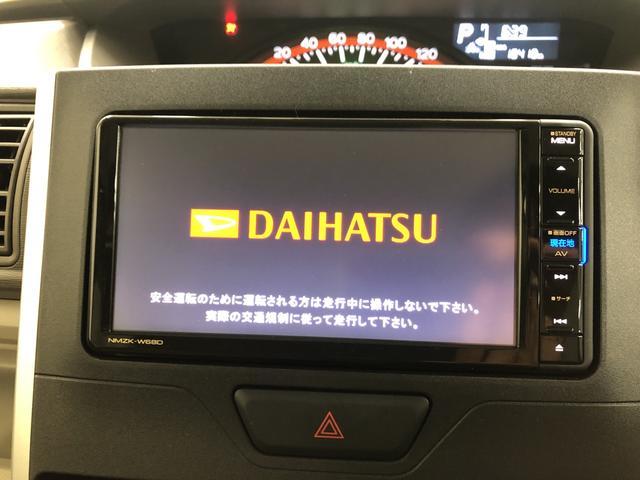 L SAIII 2WD マニュアルエアコン 両側スライドドア 電動ドアミラー(10枚目)