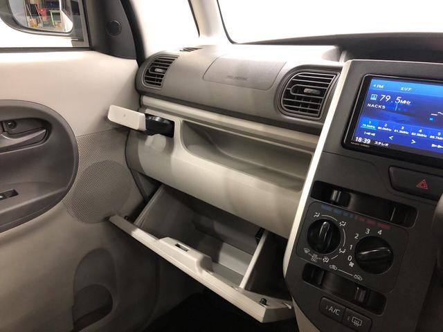 L SAIII 2WD マニュアルエアコン 両側スライドドア 電動ドアミラー(25枚目)