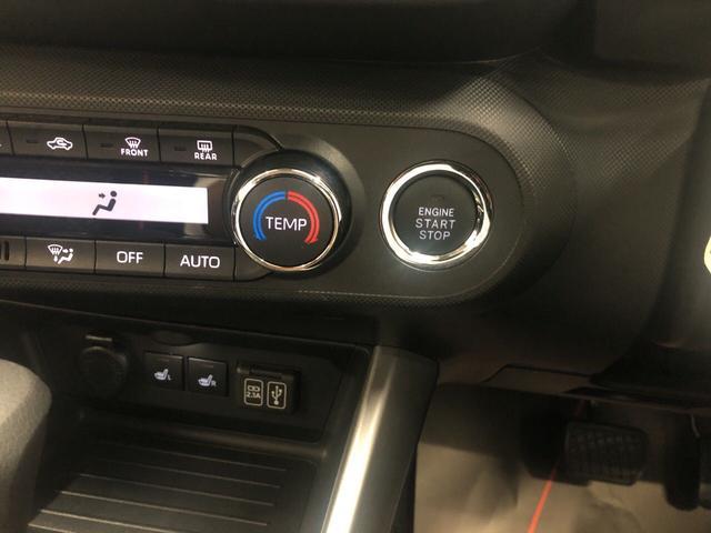 G 次世代スマートアシスト 2WD コーナーセンサー シートヒーター プッシュスタート オートエアコン 電動ドアミラー(22枚目)