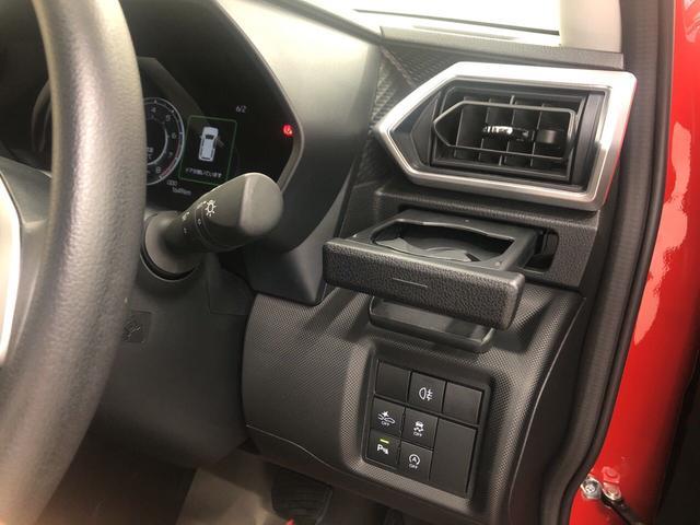 G 次世代スマートアシスト 2WD コーナーセンサー シートヒーター プッシュスタート オートエアコン 電動ドアミラー(24枚目)