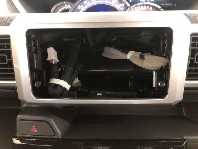 GターボリミテッドSAIII 2WD プッシュスタート オートエアコン 両側電動スライドドア 電動ドアミラー(10枚目)