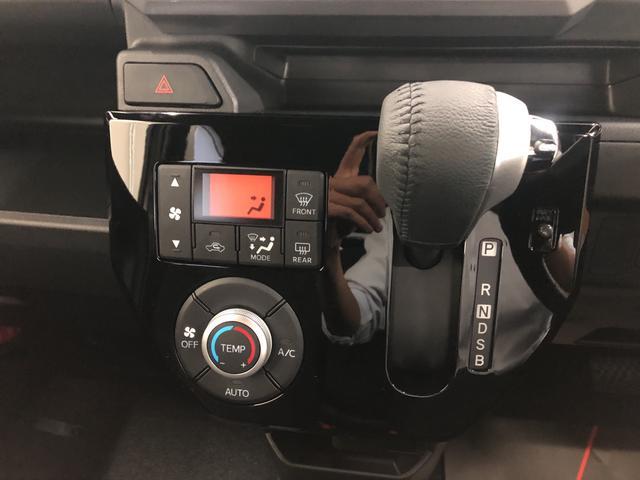 GターボリミテッドSAIII 2WD プッシュスタート オートエアコン 両側電動スライドドア 電動ドアミラー(11枚目)