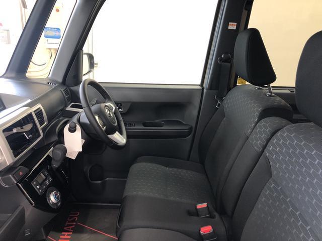 GターボリミテッドSAIII 2WD プッシュスタート オートエアコン 両側電動スライドドア 電動ドアミラー(13枚目)