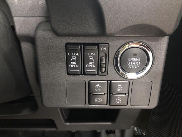 GターボリミテッドSAIII 2WD プッシュスタート オートエアコン 両側電動スライドドア 電動ドアミラー(22枚目)