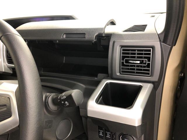 GターボリミテッドSAIII 2WD プッシュスタート オートエアコン 両側電動スライドドア 電動ドアミラー(24枚目)