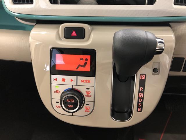 GメイクアップVS SAIII 2WD リヤ両側自動スライドドア オートエアコン(11枚目)