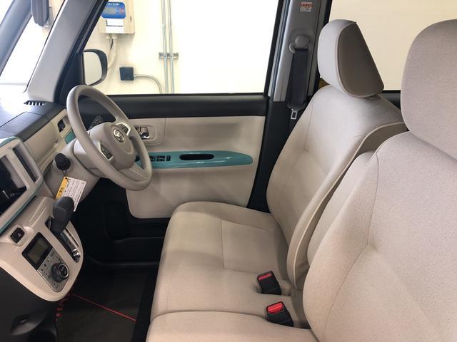 GメイクアップVS SAIII 2WD リヤ両側自動スライドドア オートエアコン(13枚目)