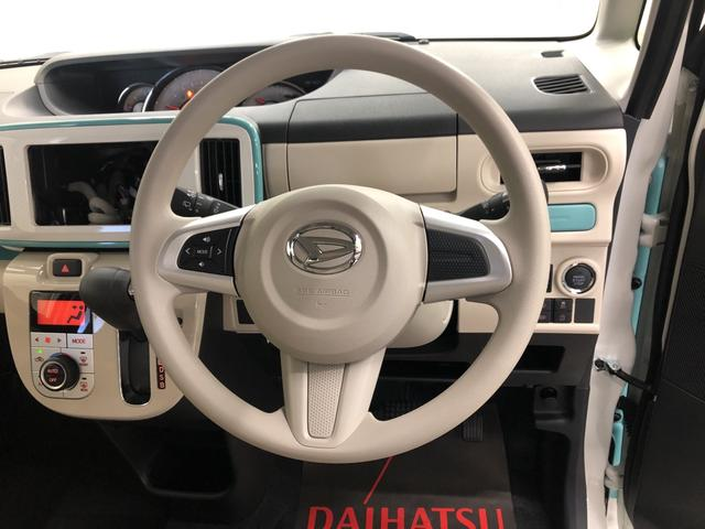 GメイクアップVS SAIII 2WD リヤ両側自動スライドドア オートエアコン(16枚目)