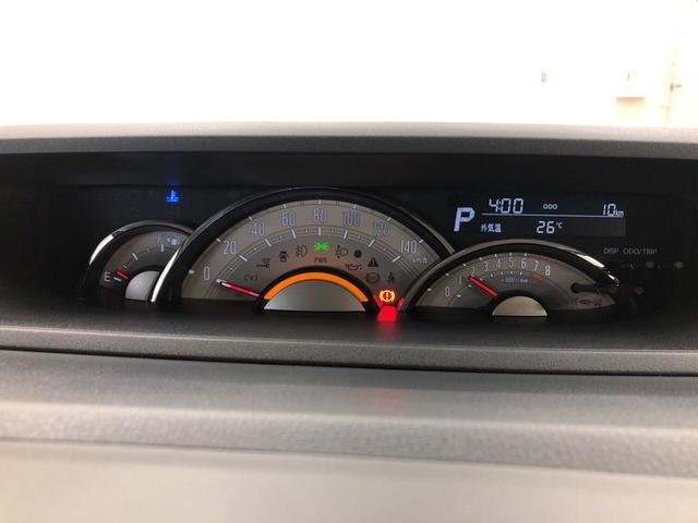 GメイクアップVS SAIII 2WD リヤ両側自動スライドドア オートエアコン(21枚目)