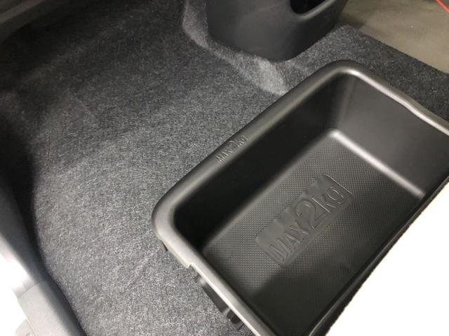 GメイクアップVS SAIII 2WD リヤ両側自動スライドドア オートエアコン(33枚目)